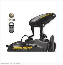 Minn Kota Powerdrive BT 45 met i-Pilot & met Micro Remote 137 cm 12V