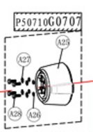 Gear box cover - P50710G0707